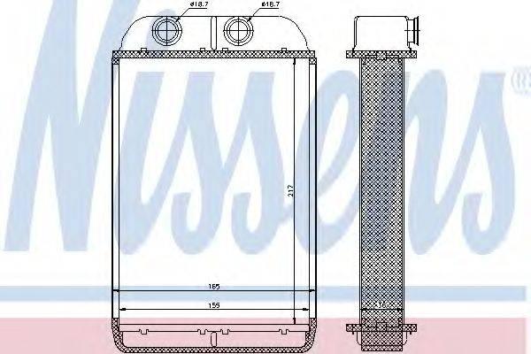 NISSENS 70232 Радиатор отопителя