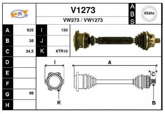 SNRA V1273 Полуось