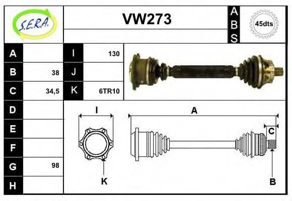 SERA VW273 Полуось