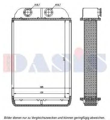 AKS DASIS 489010N Радиатор отопителя